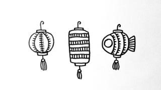 How to draw Mid Autumn Lantern easy for kids – Cách vẽ ĐÈN LỒNG TRUNG THU